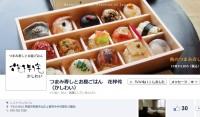 facebook_kashiwaiimg