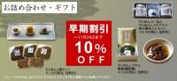 k_store_topimg_gift