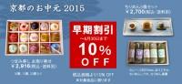 k_store_topimg_gift_ocyugen