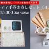 k_store_topimg_temaki