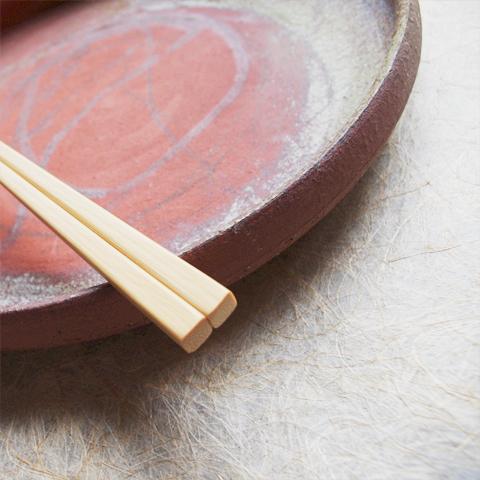 備前焼〆丸皿