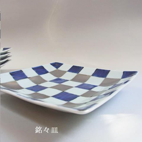 銀彩市松角大皿 銘々皿