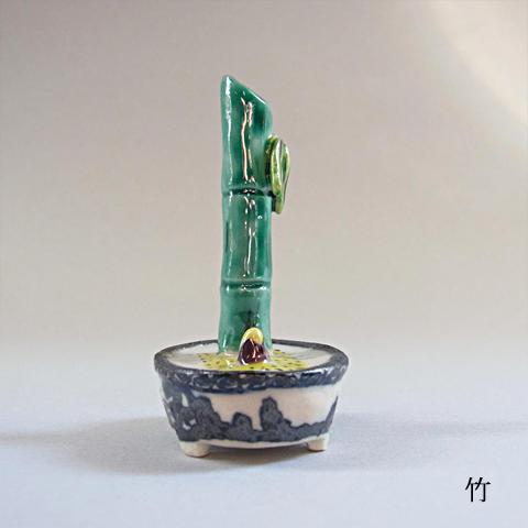 陶製 松・竹・梅の盆栽