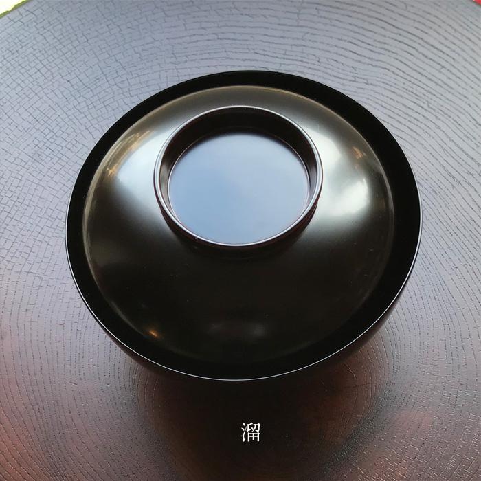 仙才大椀(朱・溜)